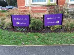 South Lodge Post Fixed Signs