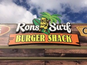 Rons Surf Burger Shack
